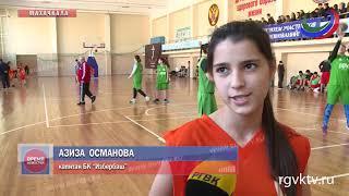 Чемпионат республики по баскетболу проходит в Махачкале