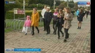Ставрополье в списке самых трезвых регионов
