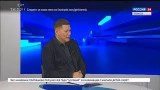 Интервью. Максим Зверев
