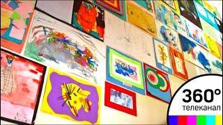 Конкурс рисунков прошел в реабилитационном центре для детей в Химках