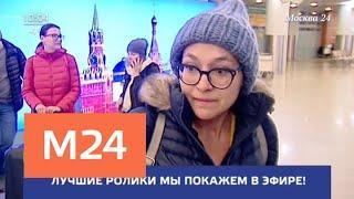 Как отразились беспорядки во Франции на российских туристах - Москва 24