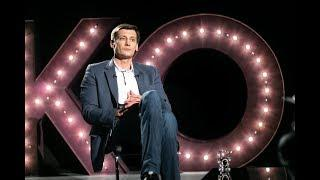 Политик Дмитрий Гудков дал большое интервью Тихону Дзядко в программе «На троих»