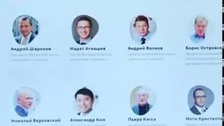 Стартовал конкурс управленцев «Лидеры Кузбасса»