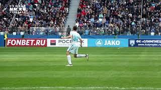 Первый матч на стадионе Нижний Новгород. 15.04.2018