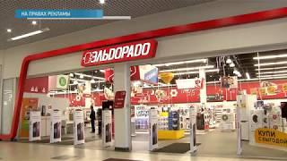 В сети магазинов «Эльдорадо» началась жаркая пора