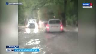 Гейзер на дороге Пятигорска
