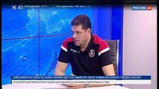 Главный тренер волейбольного «Локомотива» рассказал о расстановке сил в Российской Суперлиге