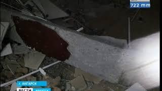 Потолок обрушился в магазине в Ангарске  Пострадал рабочий