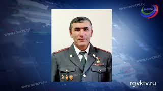 Начальнику Управления Росгвардии по РД Магомеду Баачилову присвоено звание генерал-майора полиции
