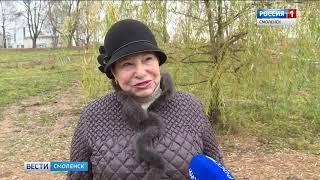 Смоленский парк пообещали сдать в конце ноября