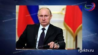 Президент РФ учредил почетное звание «заслуженный журналист»