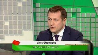 Особенности приказного судопроизводства. Татарстан без коррупции 12/02/18 ТНВ