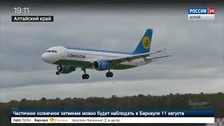 Из Барнаула можно будет летать в Китай без пересадок и визы