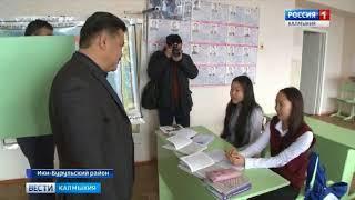 Поддержка учреждениям образования Ики-Бурульского района