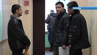 У гастарбайтеров на Камчатке стали чаще выявлять туберкулёз и реже ВИЧ | Масс Медиа