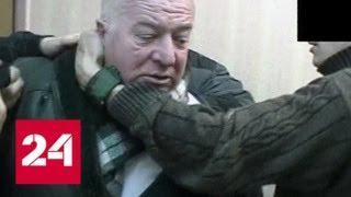Отравление Сергея Скрипаля: новые детали и новые версии - Россия 24