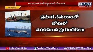 Tanzania Boat Incident | Special Story | Bharat Today
