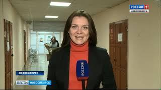 Итоги регионального конкурса «Спасибо, доктор!» подвели в Новосибирске