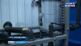 В Усть-Таркском районе открыли новую станцию водоочистки