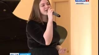 Ивановское музыкальное училище встретило солидный юбилей обновленным