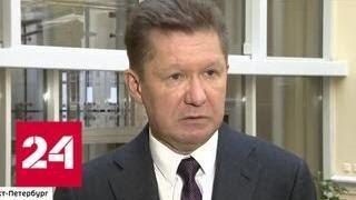 """Суд по-шведски: асимметричный подход довел """"Газпром"""" до разрыва с """"Нафтогазом"""" - Россия 24"""