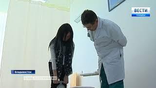 Количество квот на бесплатные операции в Приморье резко возросло