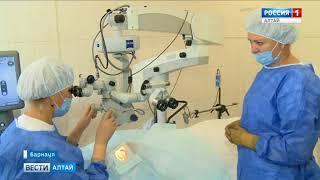 Открытие краевого офтальмологического центра спасёт зрение сотням человек