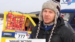 Белгородцы на внедорожниках поборолись за кубок ДОСААФ России