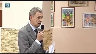 В Омской области обсудили пенсионную реформу