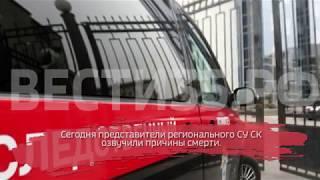 Череповецкий врач умер на рабочем месте
