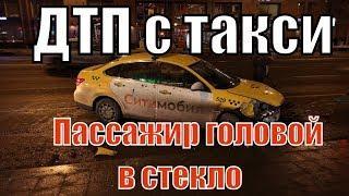 ДТП с машиной #такси в центре Москвы в день забастовки таксистов/Илья