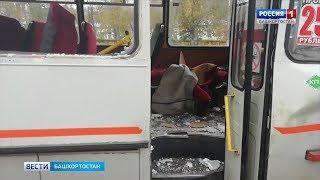 ДТП с пассажирскими автобусами: появилось новое видео