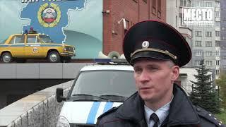 Обзор аварий  Афанасьевский район, восьмерка и пешеход