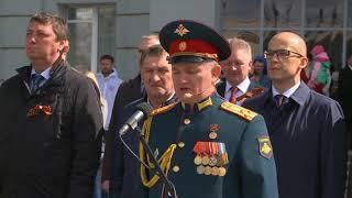Парад Победы и акция «Бессмертный полк» в Ижевске. 9 мая 2018 год.