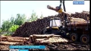 Меньше леса стали вывозить из Иркутской области