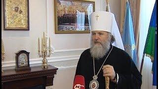 Митрополит Ханты-Мансийский и Сургутский Павел выразил соболезнования кемеровчанам