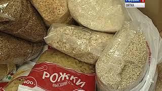В Кирове проходит акция помощи малоимущим и многодетным семьям(ГТРК Вятка)