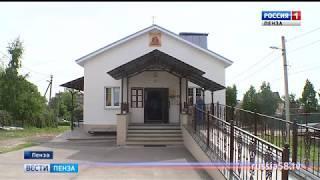 В пензенских храмах отмечают День святых равноапостольных Кирилла и Мефодия