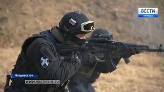 Как проходит подготовка бойцов ОМОН в Приморье?