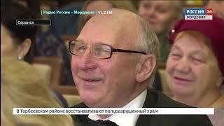 В Саранске прошла творческая встреча с заслуженным деятелем искусств РМ Еленой Кузиной