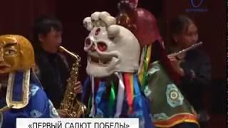 Парад духовых оркестров России завершил своё шествие по области концертом в Белгородской филармонии