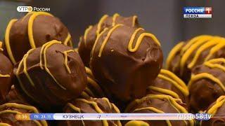 В Пензе открылась первая шоколадная мини-фабрика