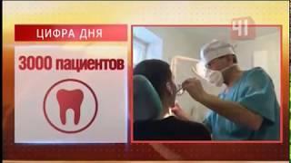 Врач-стоматолог работает в тюрьме