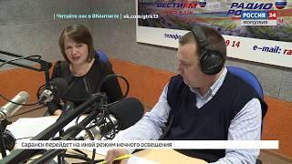 Нач.  о.  по контролю за деятельностью комиссий по делам несовершеннолетних Эльвира Азоркина
