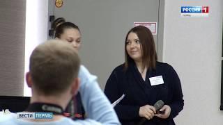 В Перми подвели итоги конкурса «Педагогические стартапы»