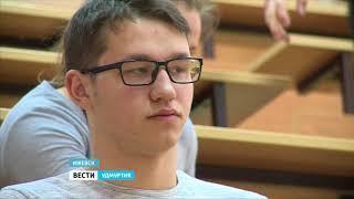 В ИжГТУ проходит  заключительный этап всероссийской инженерной олимпиады