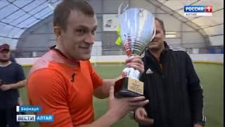 Впервые в Лиге выходного дня по мини-футболу победила команда «Факел»
