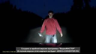 Алкаш на Якшур-Бодьинском тракте кидается под машины (Удмуртия)