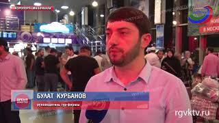 Первая группа паломников из Дагестана уже отправилась в Мекку