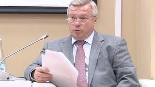 В Ростове проходит экспертная площадка «От национальных целей к региональным результатам»